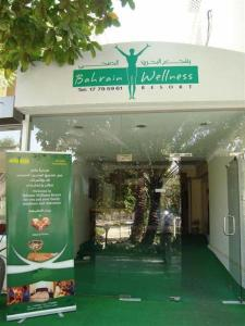 about Bahrain Wellness Resort info